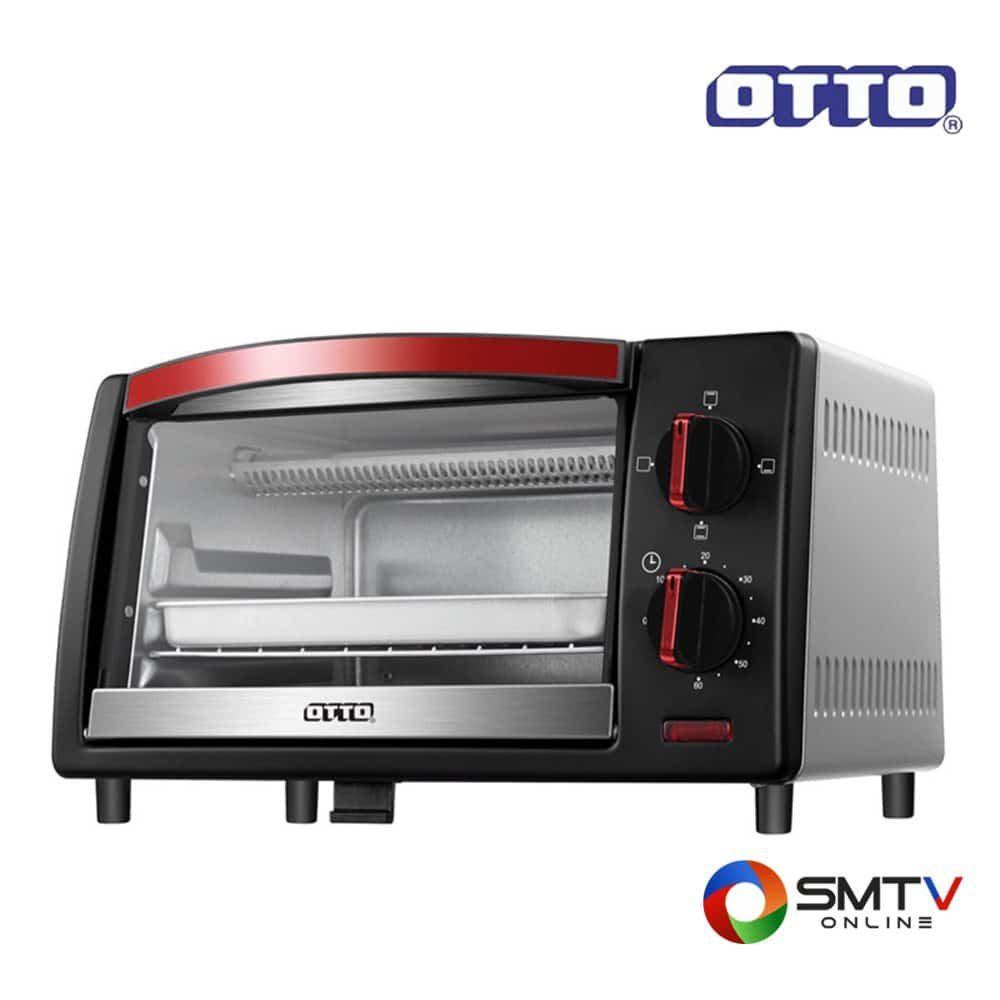 OTTO เตาอบไฟฟ้า 9 ลิตร รุ่น TO-733A ( TO-733A ) รหัสสินค้า : to733a