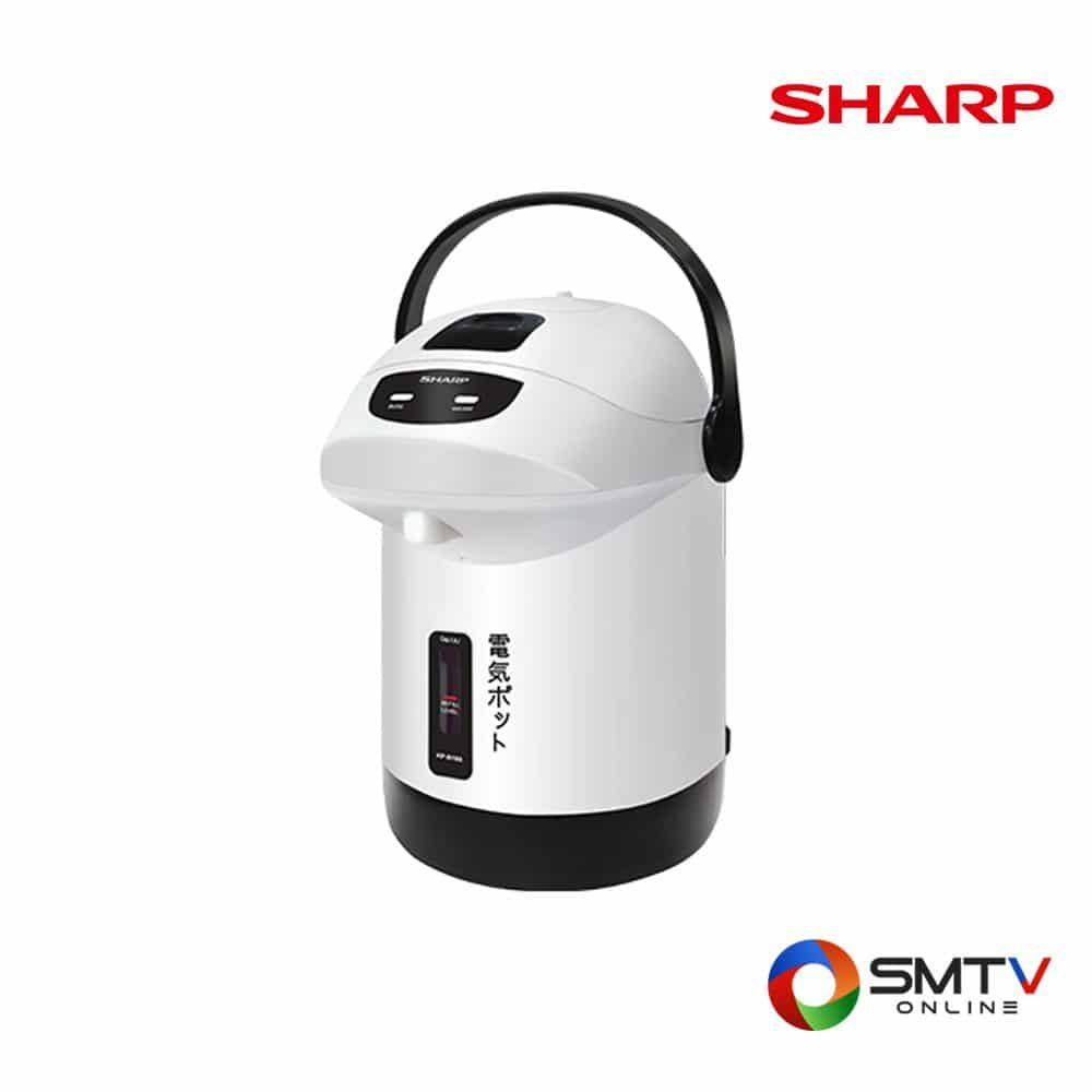 SHARP กระติกน้ำร้อน 1.6 ลิตร รุ่น KP B16S WB