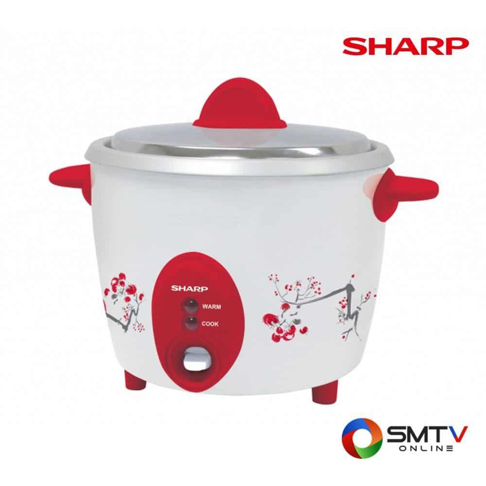 SHARP หม้อหุงข้าว 0.6 ลิตร รุ่น KSH D06 RD