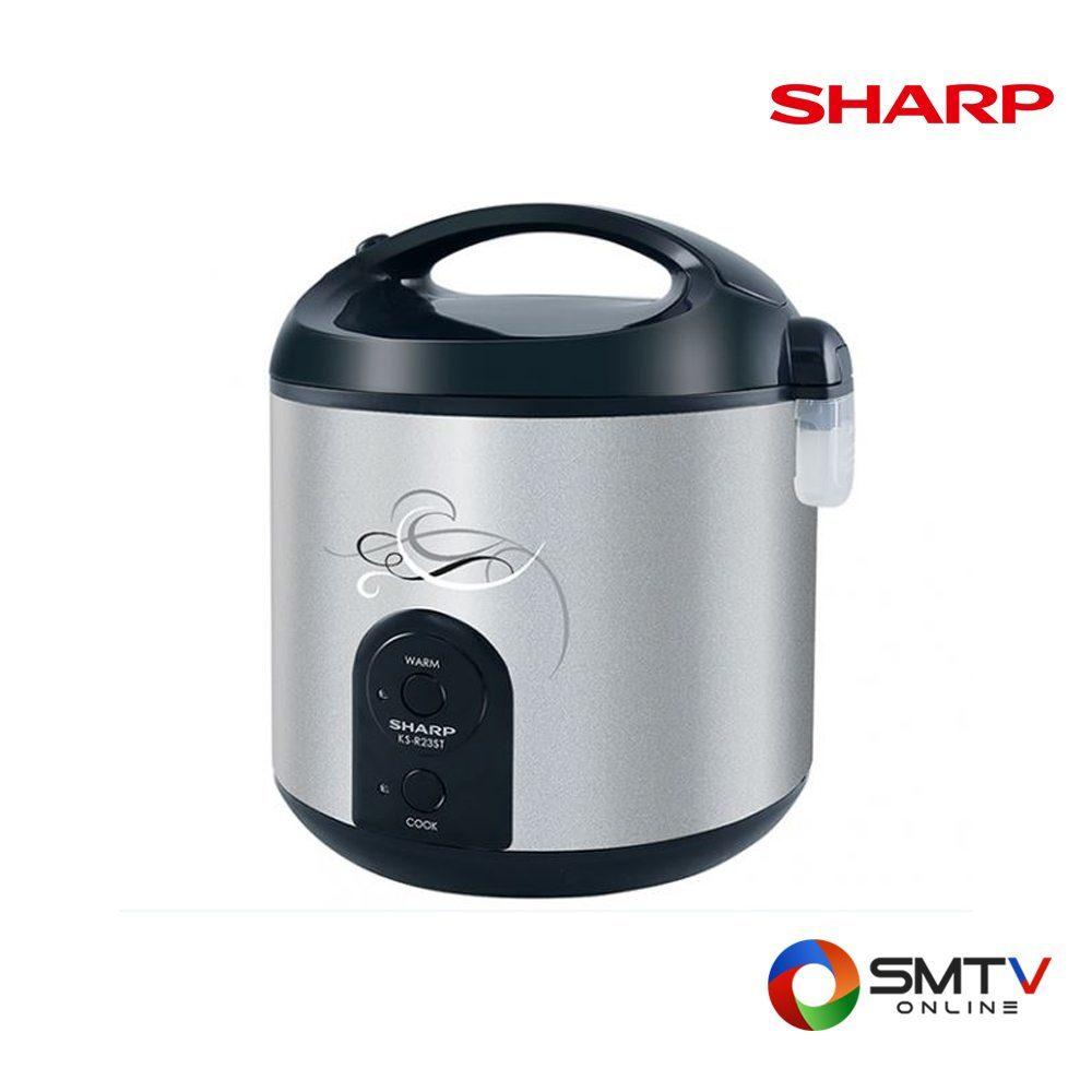 SHARP หม้อหุงข้าว 2.2 ลิตร รุ่น KS-R23ST ( KS-R23ST ) รหัสสินค้า : ksr23st