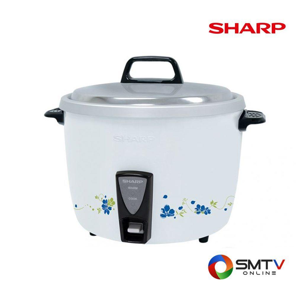 SHARP หม้อหุงข้าว 3.8 ลิตร รุ่น KSH D40 ลาย BL