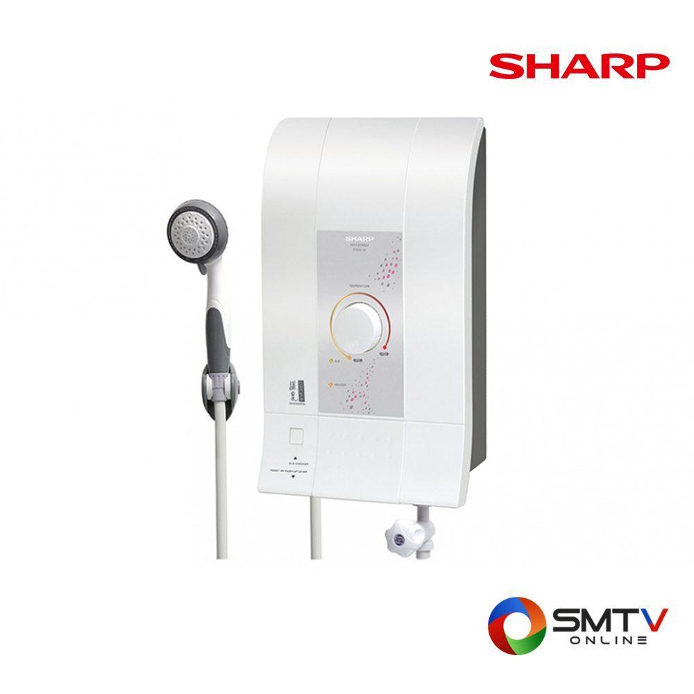 SHARP เครื่องทำน้ำอุ่น 3500 วัตต์ รุ่น WH-235M ( H-235M ) รหัสสินค้า : wh235m