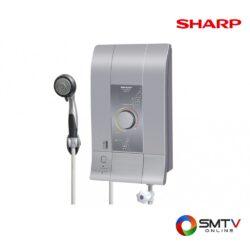 SHARP เครื่องทำน้ำอุ่น 3500 วัตต์ รุ่น WH-238MP ( WH-238MP ) รหัสสินค้า : wh238mp
