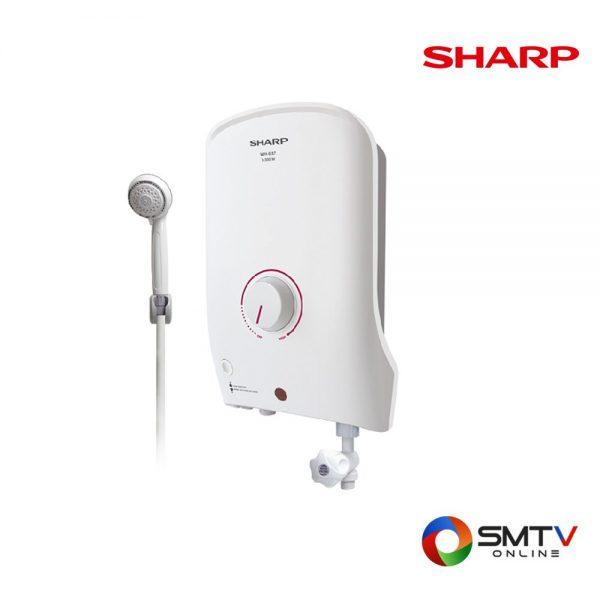 SHARP เครื่องทำน้ำอุ่น รุ่น WH A58P W