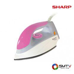 SHARP เตารีดไฟฟ้า 3.5 ปอนด์ รุ่น AM 475T PK