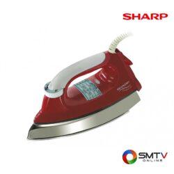 SHARP เตารีดไฟฟ้า 4.5 ปอนด์ รุ่น AM P565T R