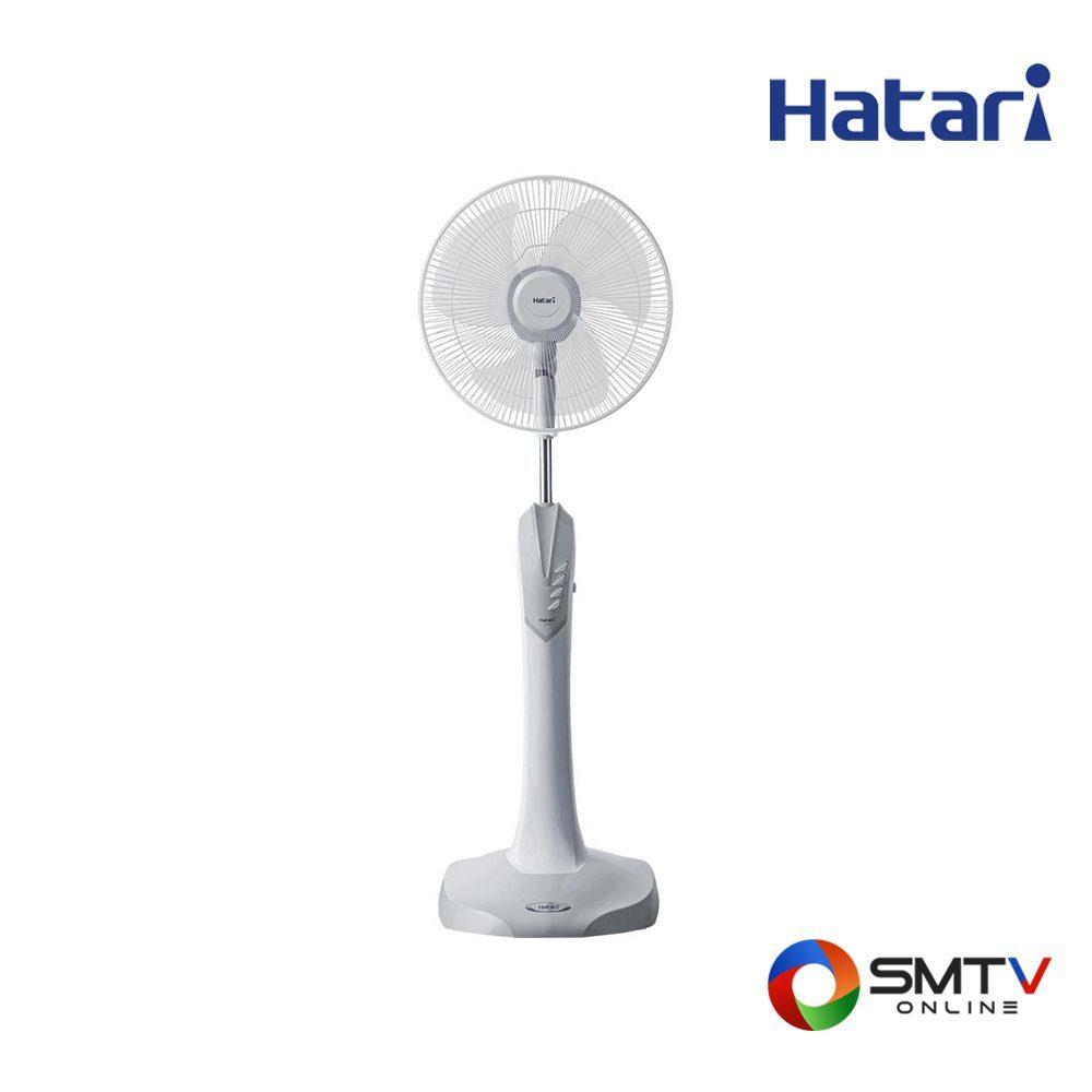 HATARI พัดลมตั้งพื้น รุ่น HD P16M3 เทา