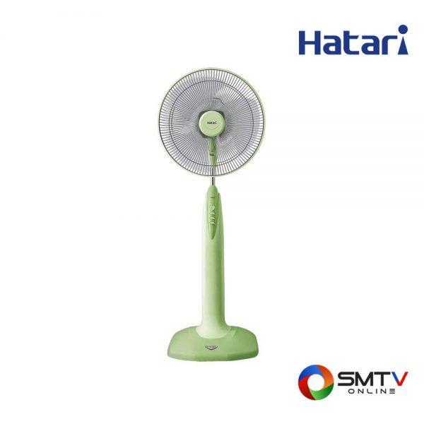 HATARI พัดลมตั้งพื้น รุ่น HD P18M1 เขียว