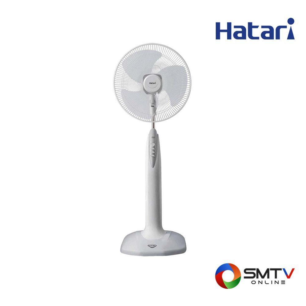 HATARI พัดลมตั้งพื้น รุ่น HD P18M1 เทา