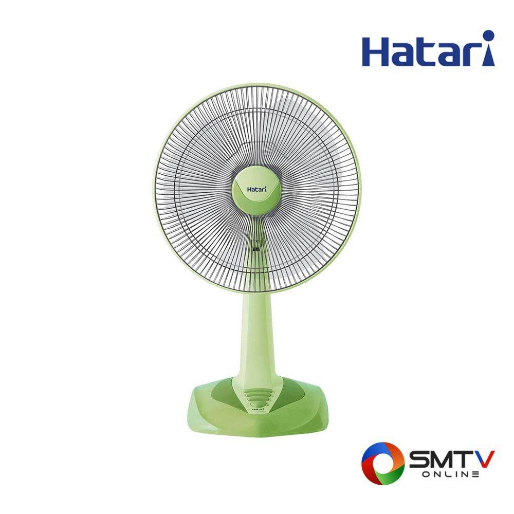 HATARI พัดลมตั้งโต๊ะ 18 นิ้ว รุ่น HF-T18M2 ( HF-T18M2 ) รหัสสินค้า : hft18m2