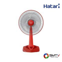 HATARI พัดลมตั้งโต๊ะ รุ่น HF T18M6 แดง