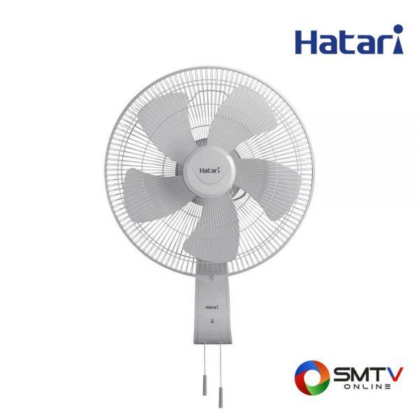 HATARI พัดลมติดผนัง รุ่น HD IW22M1 ขาว