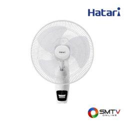 HATARI พัดลมติดผนัง 18 นี้ว รุ่น HF-W18R1 ( HF-W18R1 ) รหัสสินค้า : hfw18r1