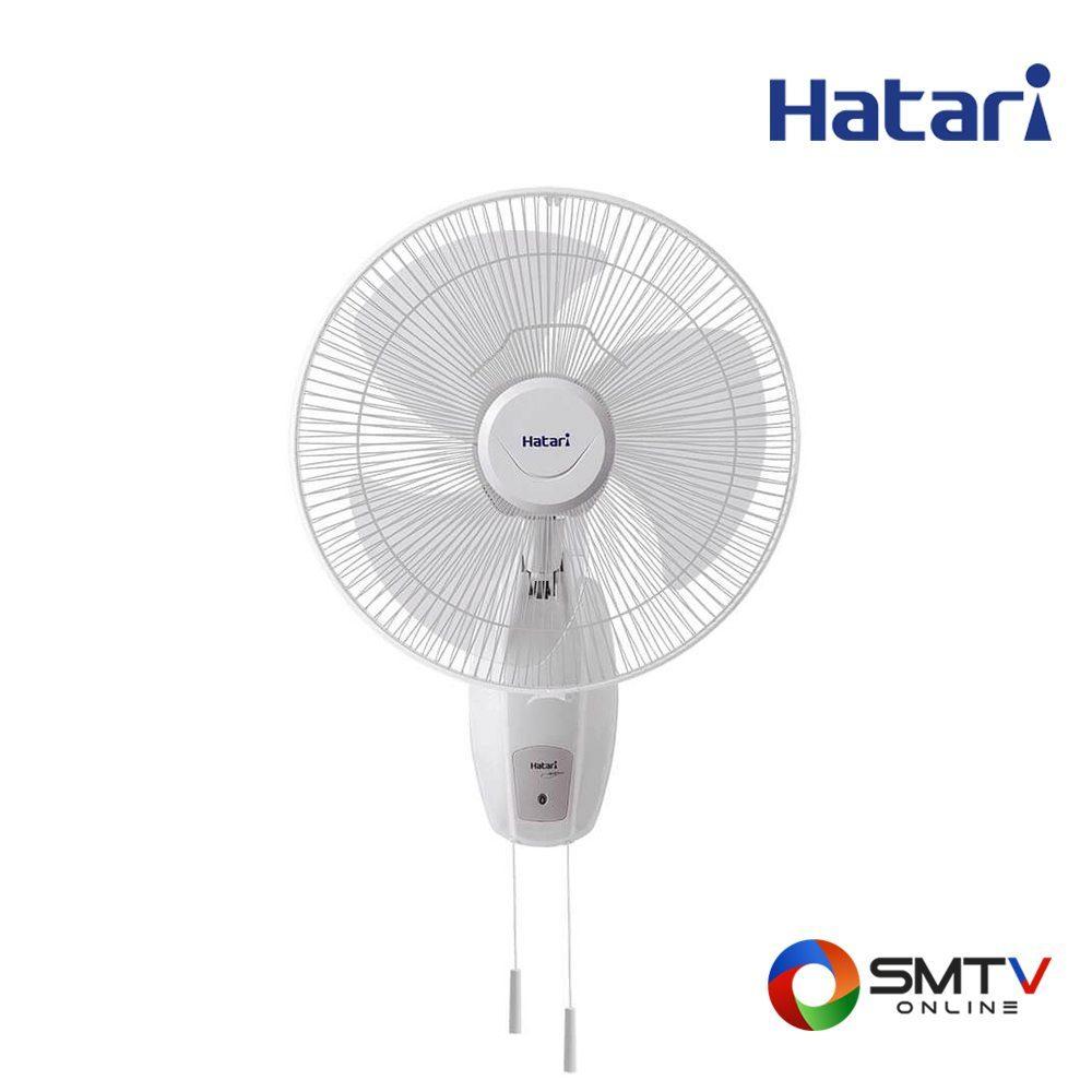 HATARI พัดลมติดผนัง 16 นิ้ว รุ่น HG-W16M4 ( HG-W16M4 ) รหัสสินค้า : hgw16m4