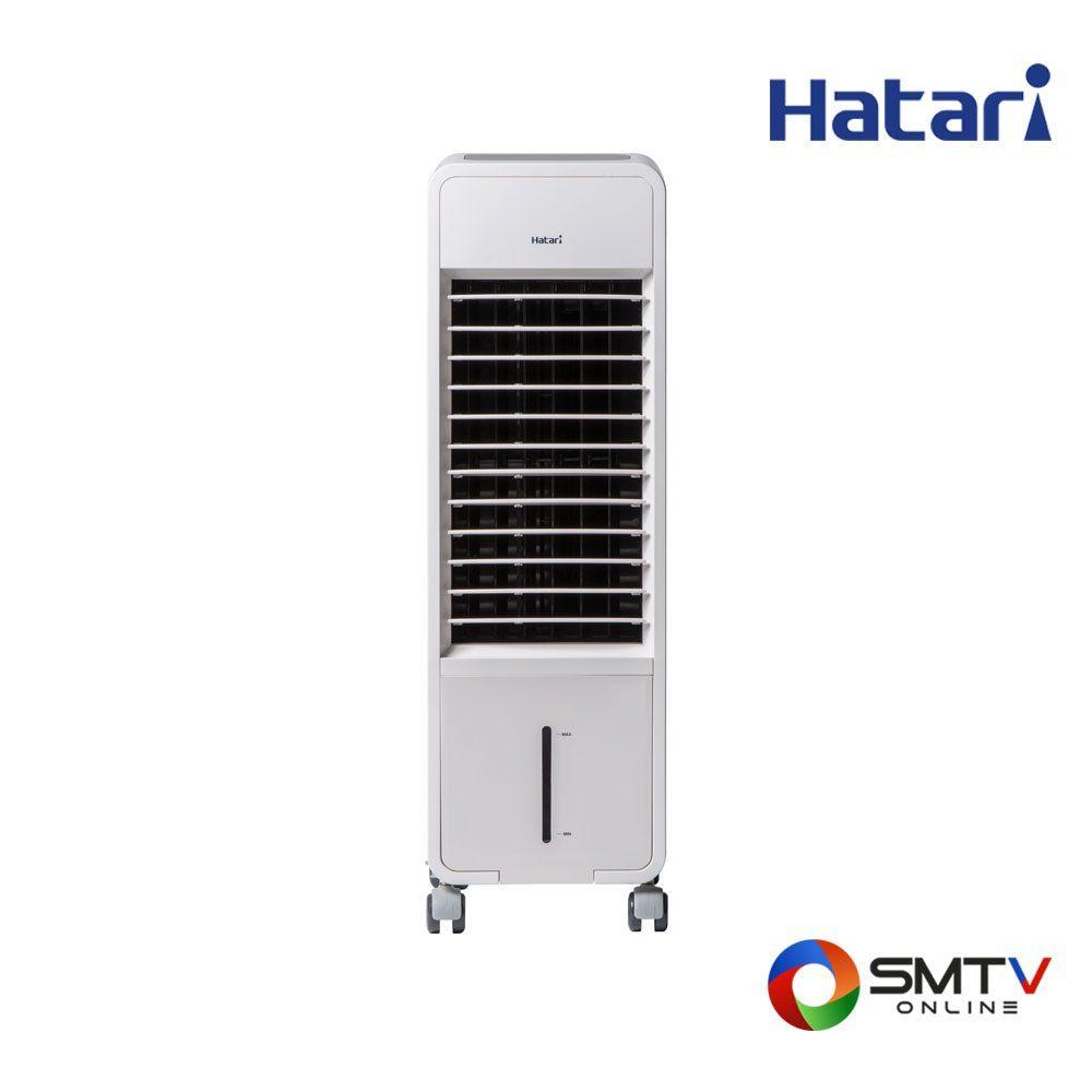 HATARI พัดลมไอเย็นรุ่น HT-AC10R2 ( HT-AC10R2 ) รหัสสินค้า : htac10r2