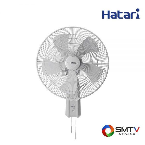 HATARI พัดลมติดผนัง รุ่น HT IW18M1..