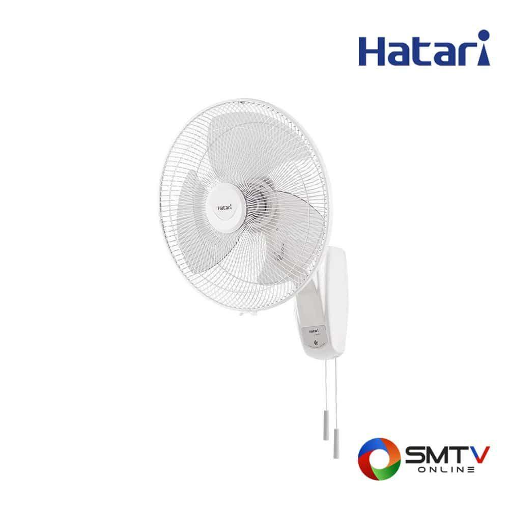 HATARI พัดลมติดผนัง รุ่น HT W18M4