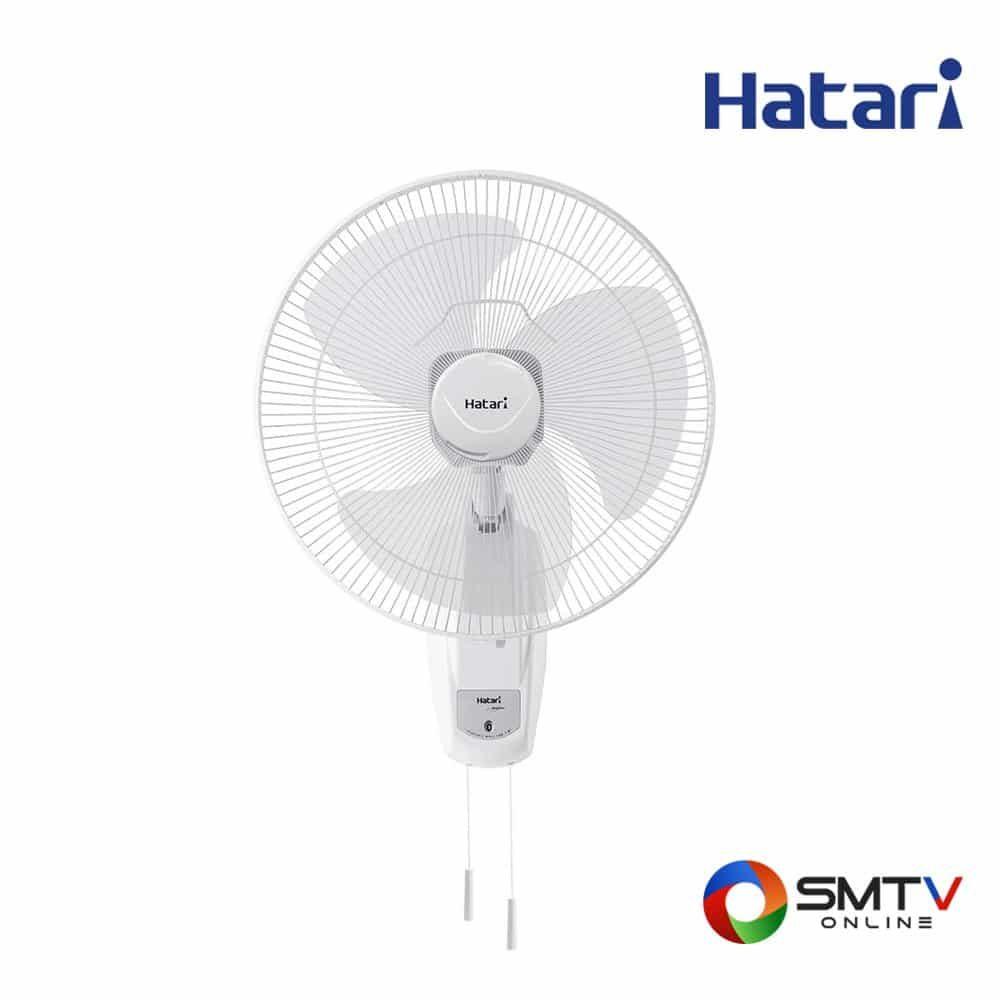 HATARI พัดลมติดผนัง 18 นี้ว รุ่น HT-W18M4 ( HT-W18M4 ) รหัสสินค้า : htw18m4