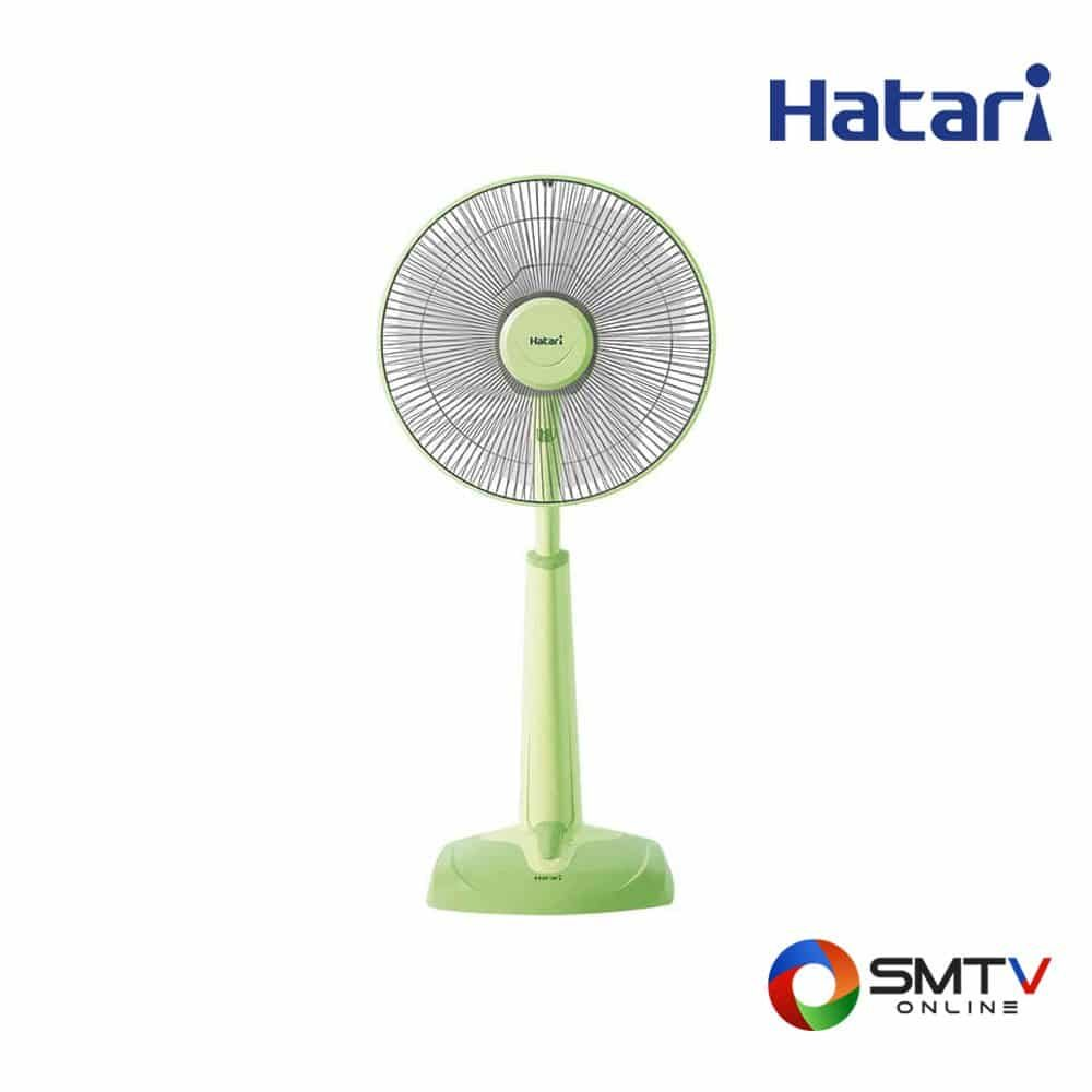 HATARI พัดลมปรับระดับ 14 นี้ว รุ่น HT-S14M3 ( HT-S14M3 ) รหัสสินค้า : hts14m3