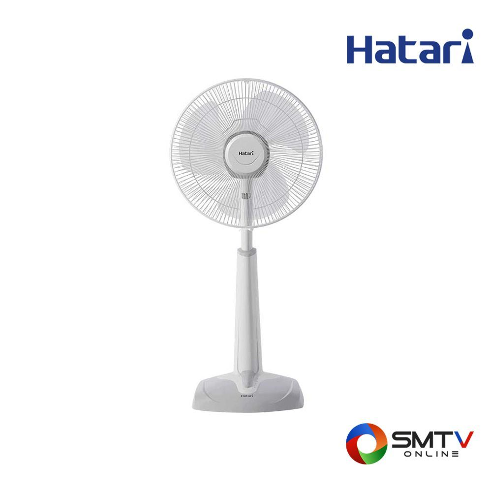HATARI พัดลมปรับระดับ รุ่น HT S14M3 เทา