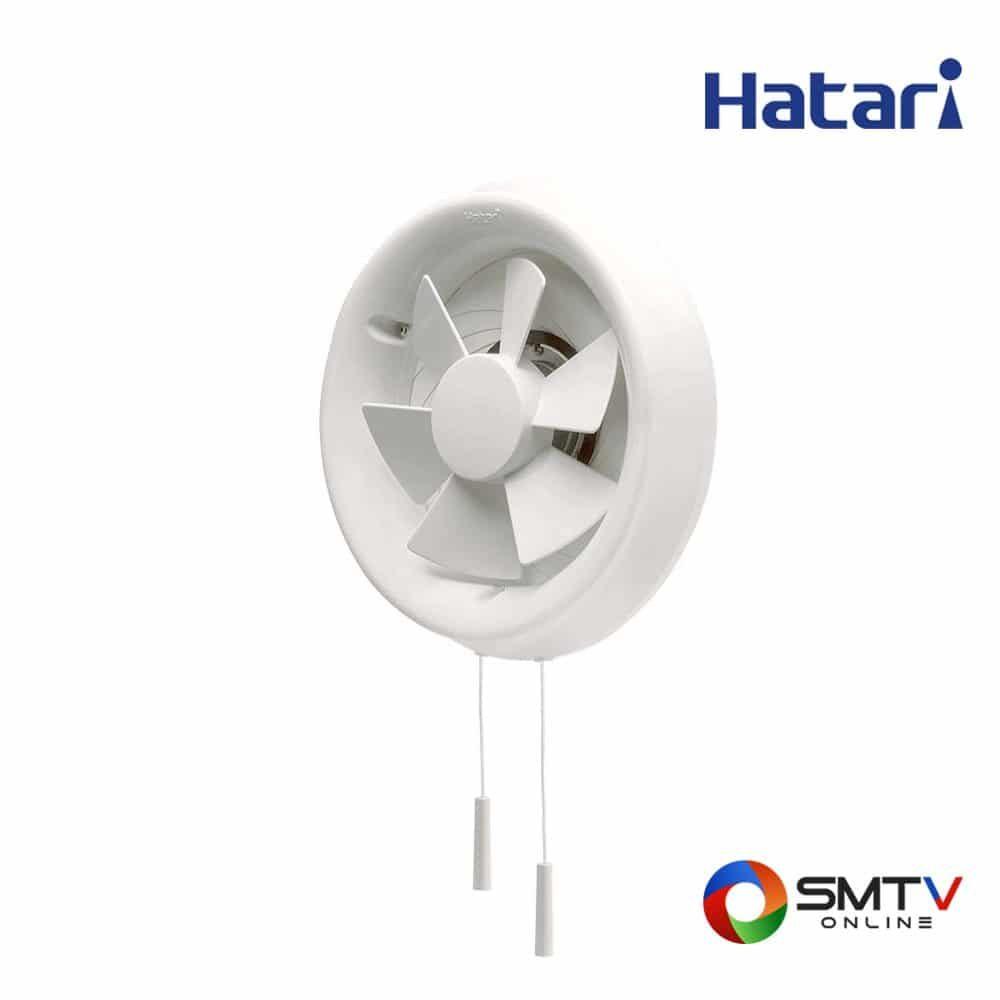 HATARI พัดลมระบายอากาศ รุ่น HC VG20M3N