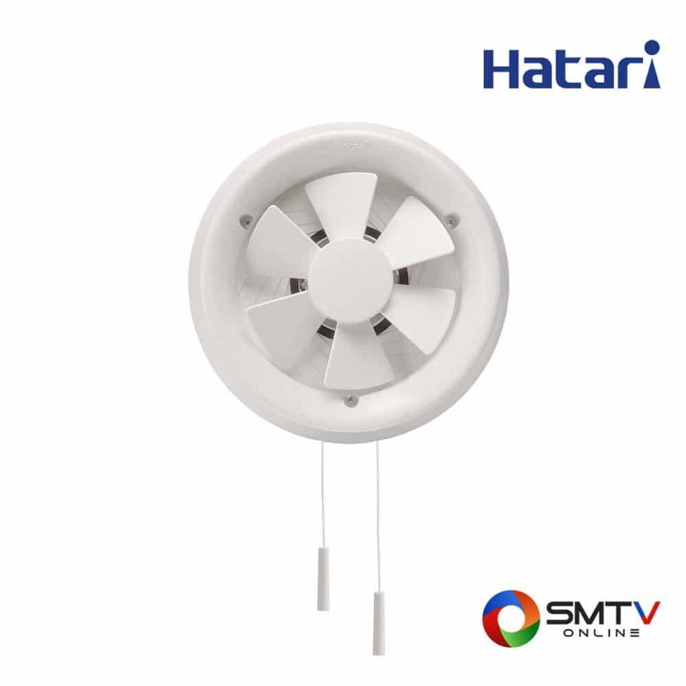 HATARI พัดลมระบายอากาศ 8 นี้ว รุ่น HC-VG20M3(N), VG20M4(N) ( HC-VG20M3(N),VG20M4(N) ) รหัสสินค้า : vg20m4n