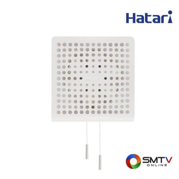 HATARI พัดลมระบายอากาศ รุ่น HC VG20M4G.