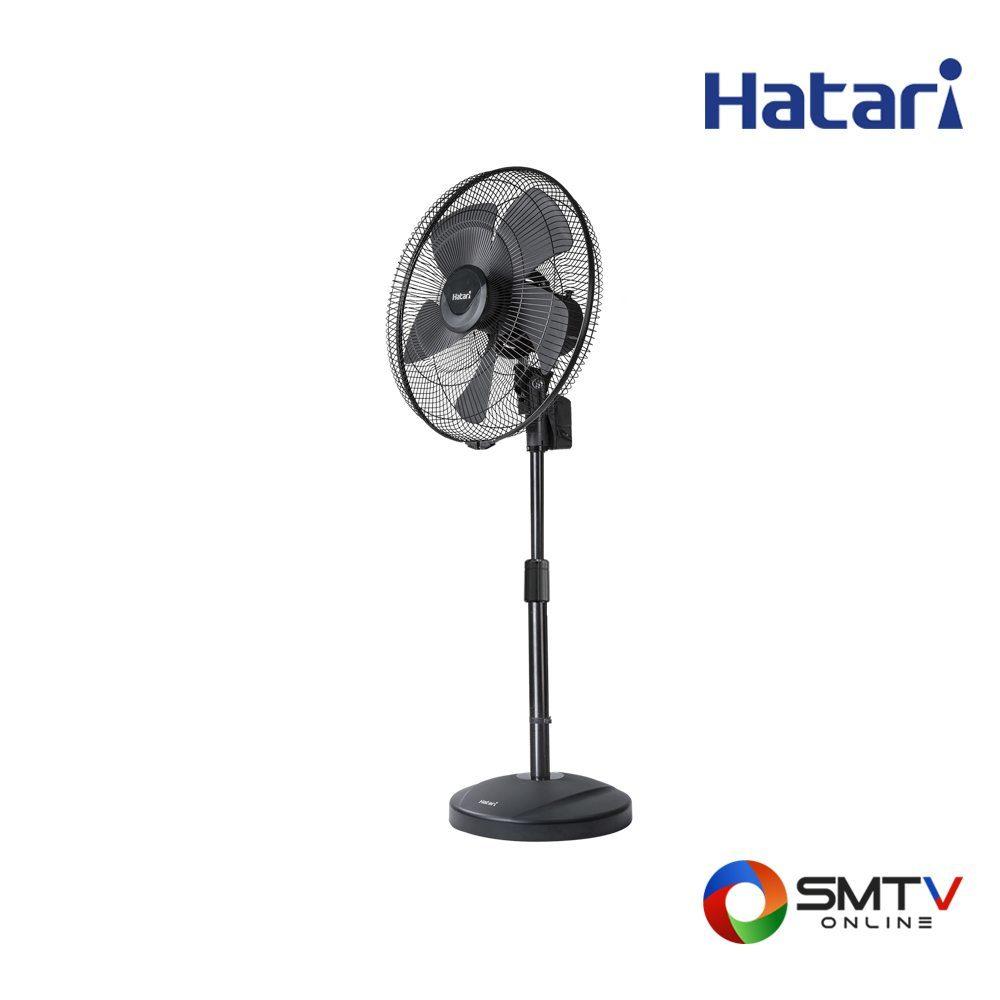HATARI พัดลมอุตสาหกรรม รุ่น HA IP20M1