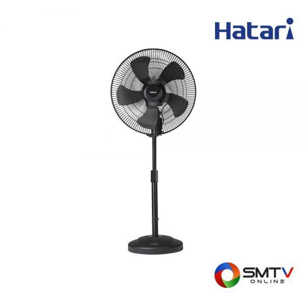 HATARI พัดลมอุตสาหกรรม รุ่น HA IP20M1.
