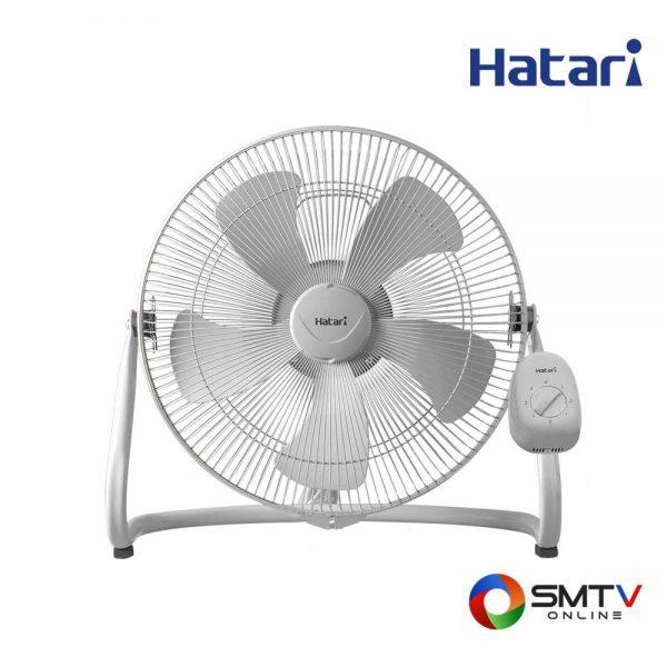 HATARI พัดลมอุตสาหกรรม รุ่น HA IT18M1X.