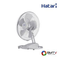 HATARI พัดลมอุตสาหกรรม รุ่น HA IT18M2