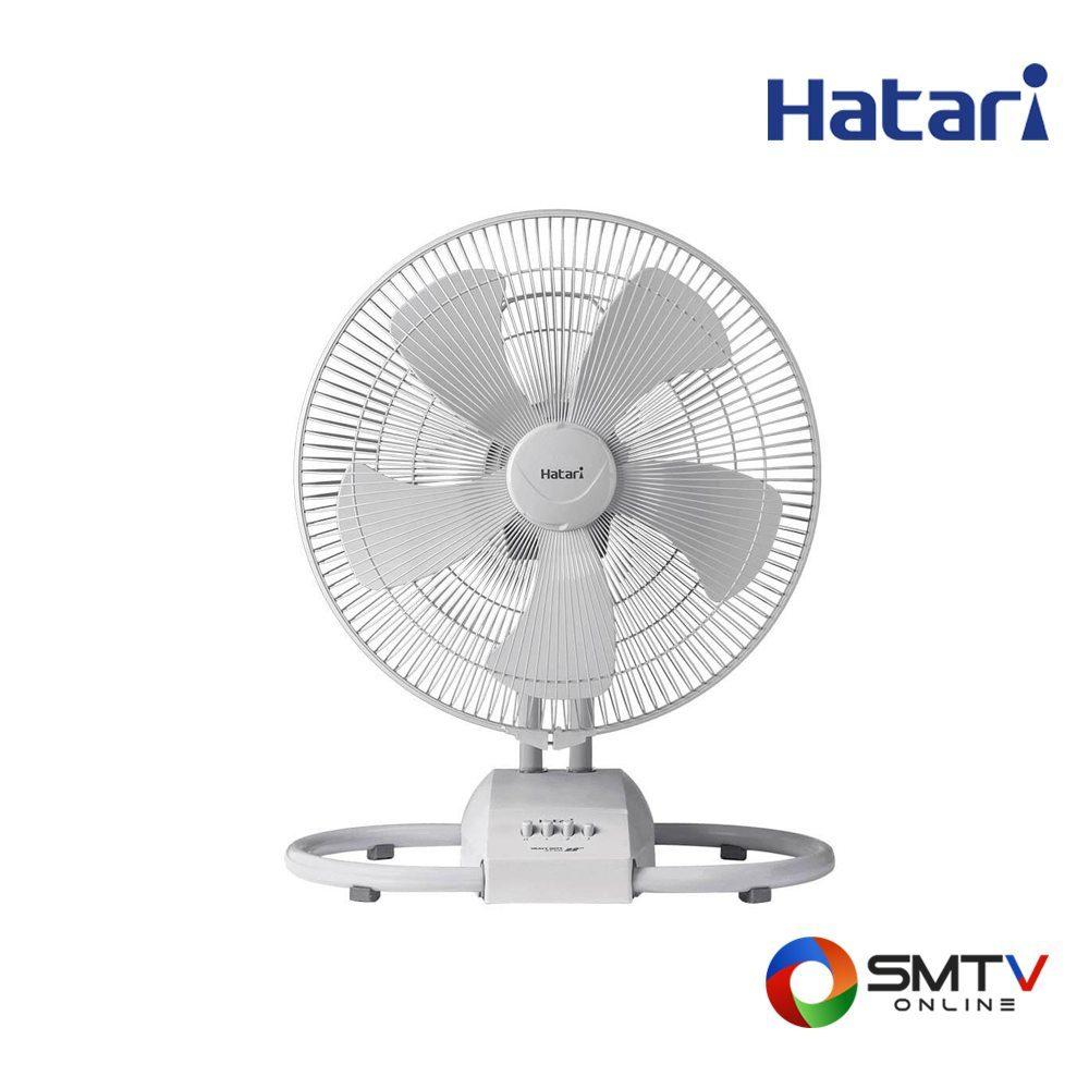 HATARI พัดลมอุตสาหกรรม 18 นี้ว รุ่น IT18M2 ( IT18M2 ) รหัสสินค้า : it18m2silvergrey