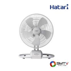 HATARI พัดลมอุตสาหกรรม รุ่น HA IT18M2.