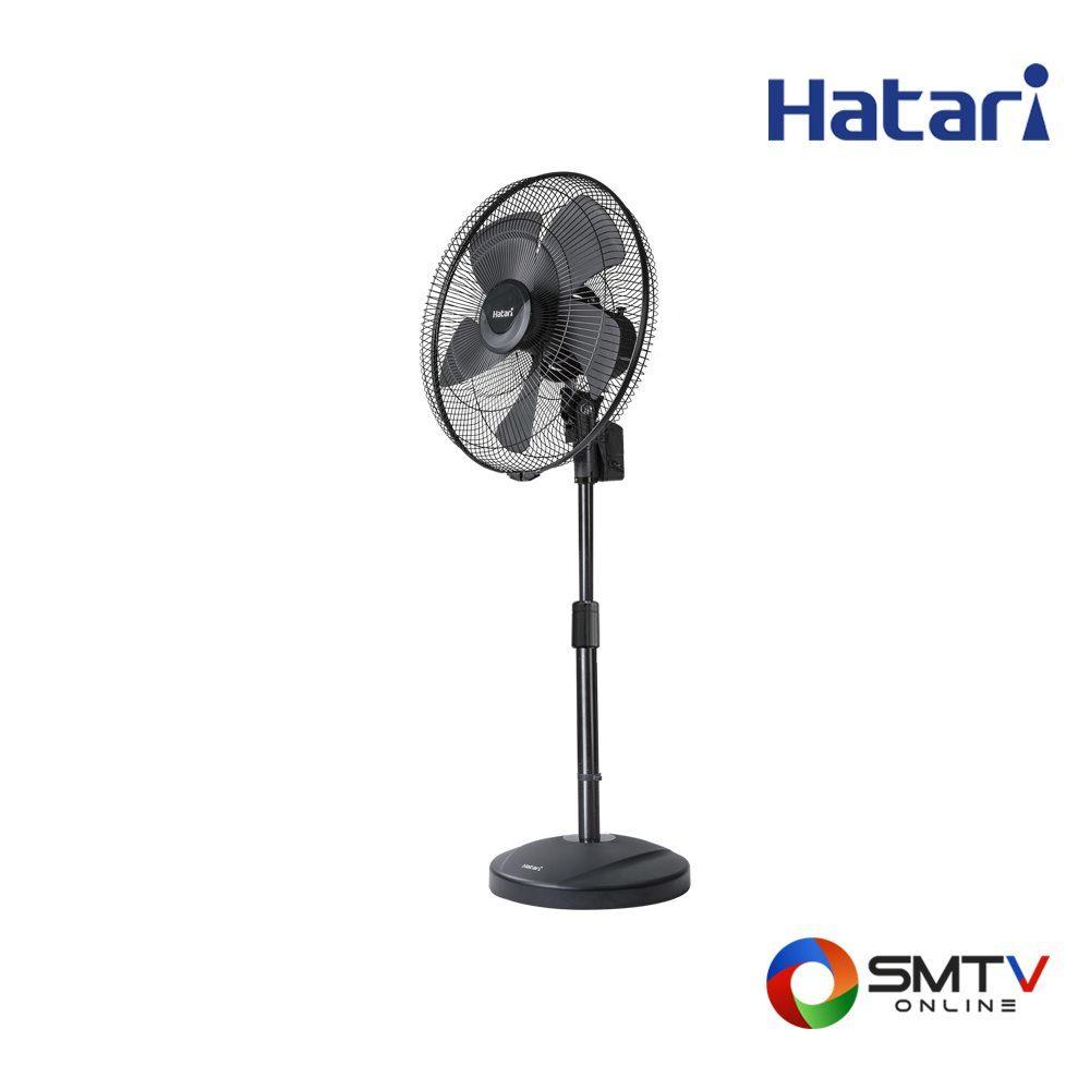HATARI พัดลมอุตสาหกรรม รุ่น HT IP22M1