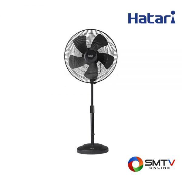 HATARI พัดลมอุตสาหกรรม รุ่น HT IP22M1.