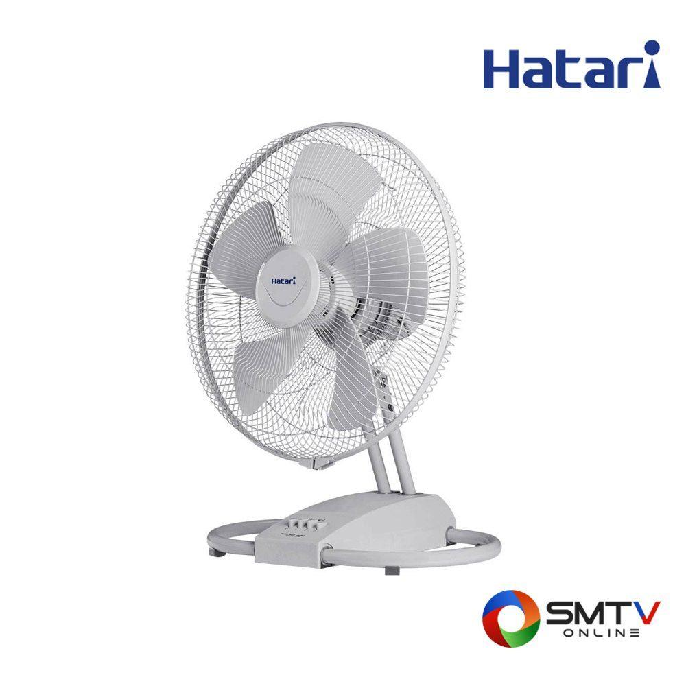 HATARI พัดลมอุตสาหกรรม รุ่น HT IT22M1