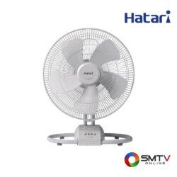 HATARI พัดลมอุตสาหกรรม 22 นี้ว รุ่น IT22M1 ( IT22M1 ) รหัสสินค้า : it22m1silvergrey
