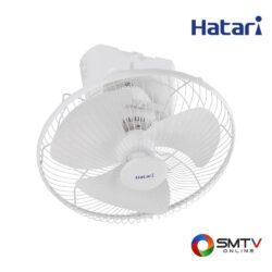 HATARI พัดลมโคจร 16 นี้ว รุ่น HT-C16M7(S) ( HT-C16M7(S) ) รหัสสินค้า : htc16m7s