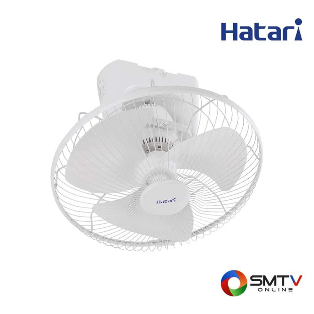 HATARI พัดลมโคจร 16 นี้ว รุ่น HT-C16M8 ( HT-C16M8 ) รหัสสินค้า : htc16m8n