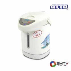 OTTO กระติกน้ำร้อนไฟฟ้า รุ่น PT-288 ( PT-288 ) รหัสสินค้า : pt288