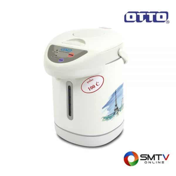 OTTO กระติกน้ำร้อนไฟฟ้า รุ่น PT 288