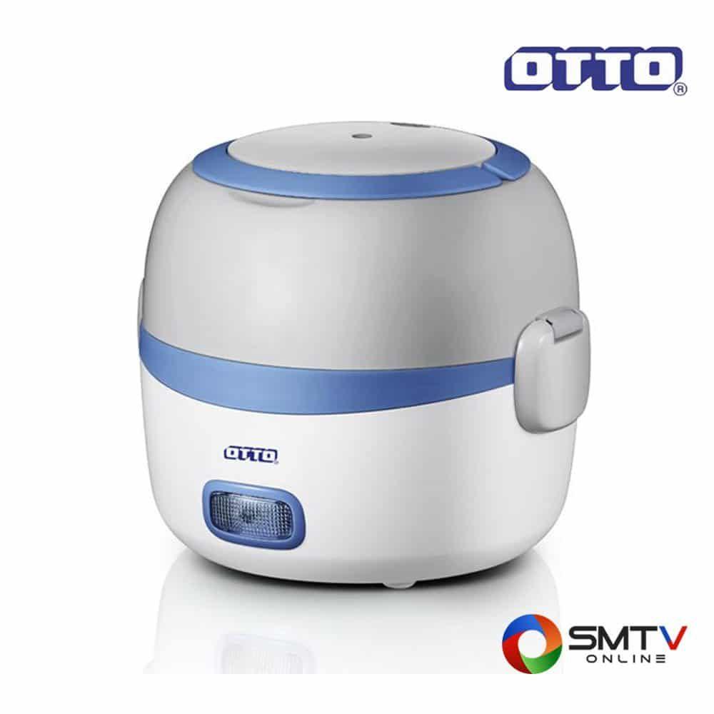 OTTO หม้อตุ๋นไฟฟ้า รุ่น SM-210 ( SM-210 ) รหัสสินค้า : sm210