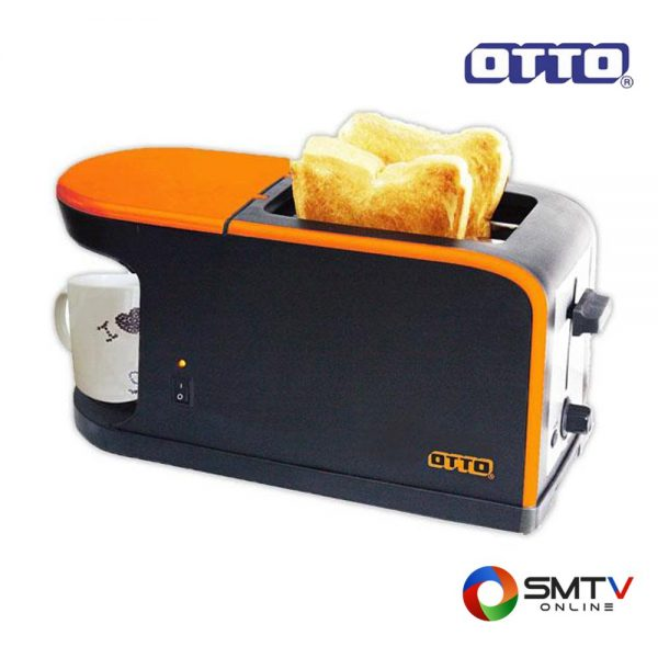 OTTO เครื่องชงกาแฟ รุ่น CM 020 ส้ม