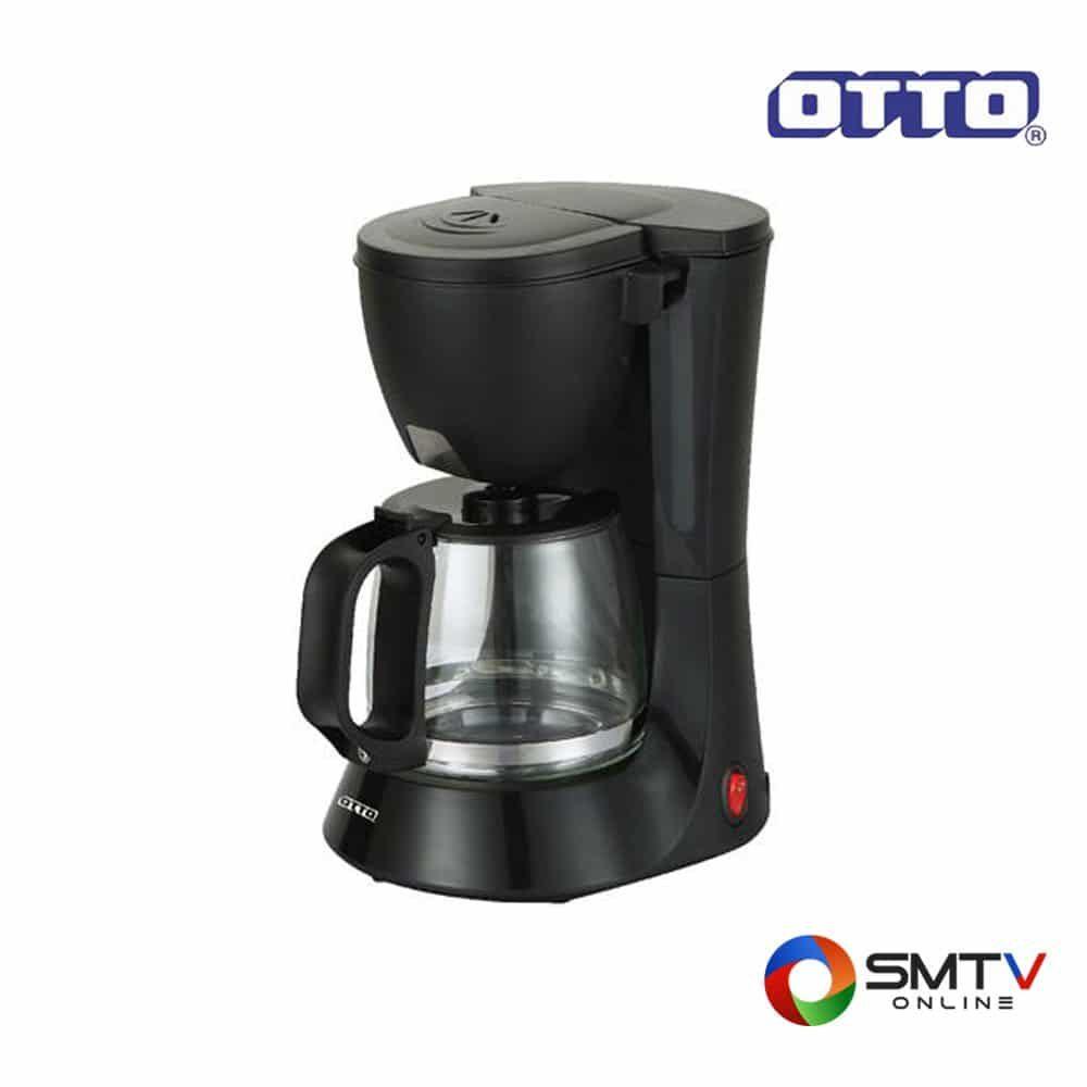 OTTO เครื่องชงกาแฟ รุ่น CM-025A ( CM-025A ) รหัสสินค้า : cm025a