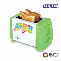 OTTO เครื่องปิ้งขนมปัง รุ่น TT-133 ( TT-133 ) รหัสสินค้า : tt133