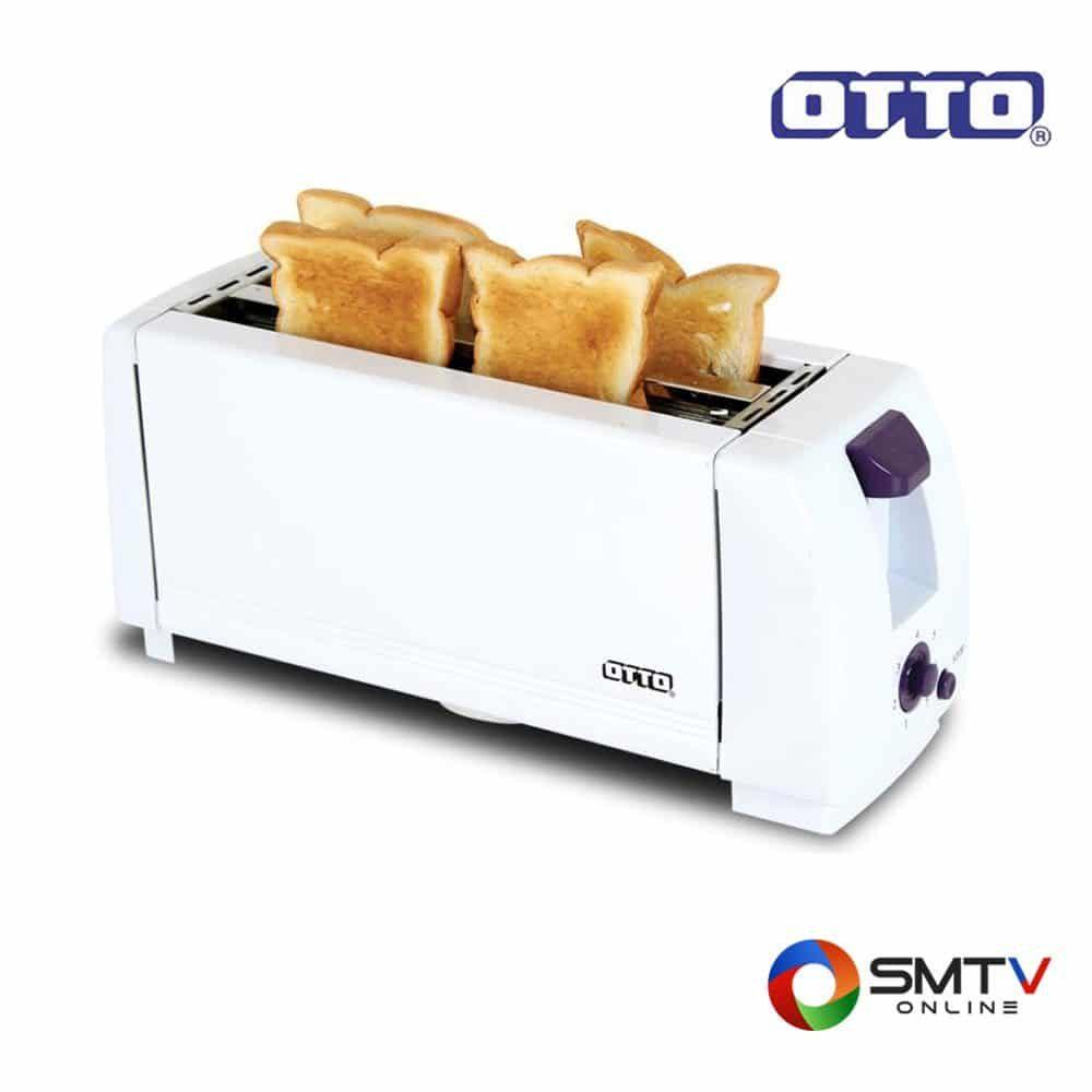 OTTO เครื่องปิ้งขนมปัง รุ่น TT-134 ( TT-134 ) รหัสสินค้า : tt134