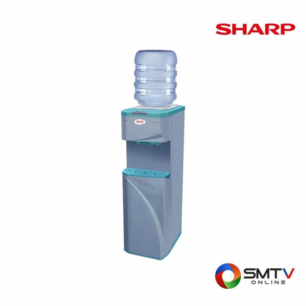 SHARP เครื่องทำน้ำร้อน-น้ำเย็น รุ่น SB-210 ( SB-210 ) รหัสสินค้า : sb210g