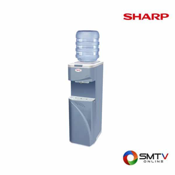 SHARP เครื่องทำน้ำเย็น รุ่น SB C10