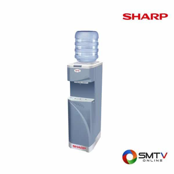 SHARP เครื่องทำน้ำเย็น รุ่น SB C10S