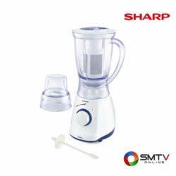 SHARP เครื่องปั่นเอนกประสงค์ 1.25 ลิตร 450 วัตต์ รุ่น EM-SMART4 ( EM-SMART4 ) รหัสสินค้า : emsmart4